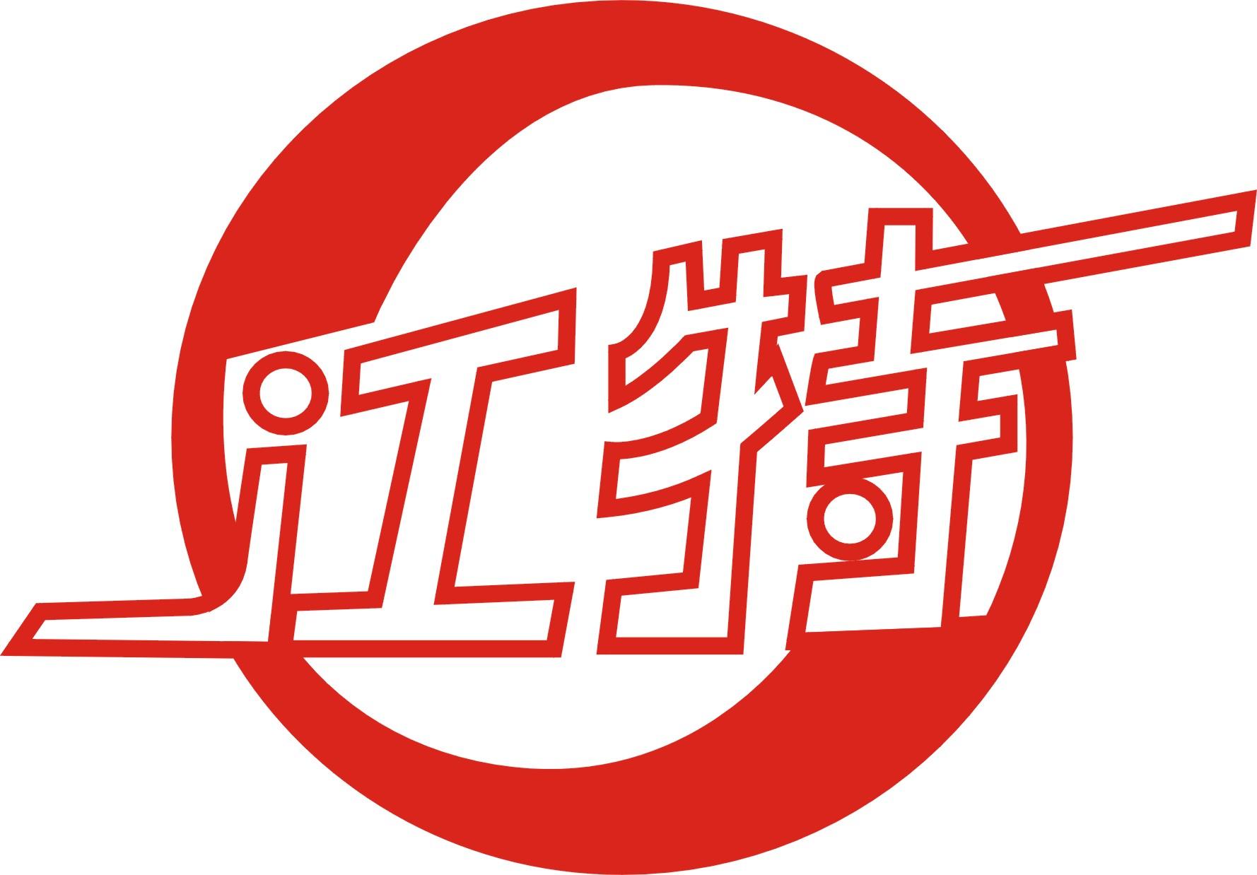 江西特种电机股份有限公司