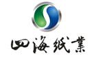 抚州市四海纸业有限公司