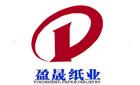 漳州盈晟纸业有限公司