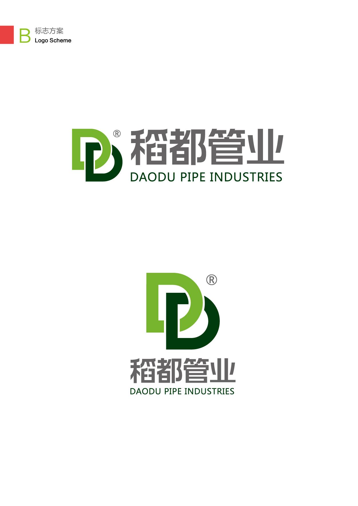江西省稻都管业有限公司