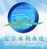 漳州宏宇水利水电设计有限公司