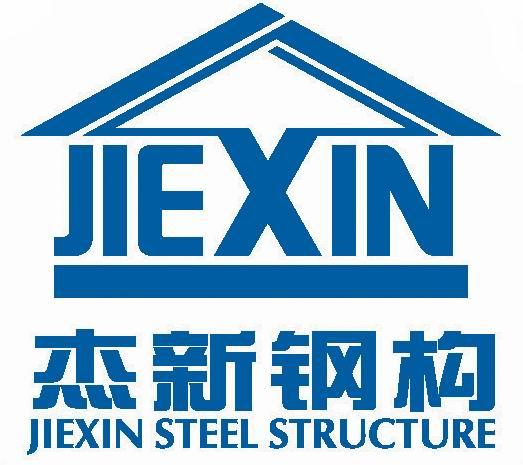 龙岩市杰新钢结构工程有限公司