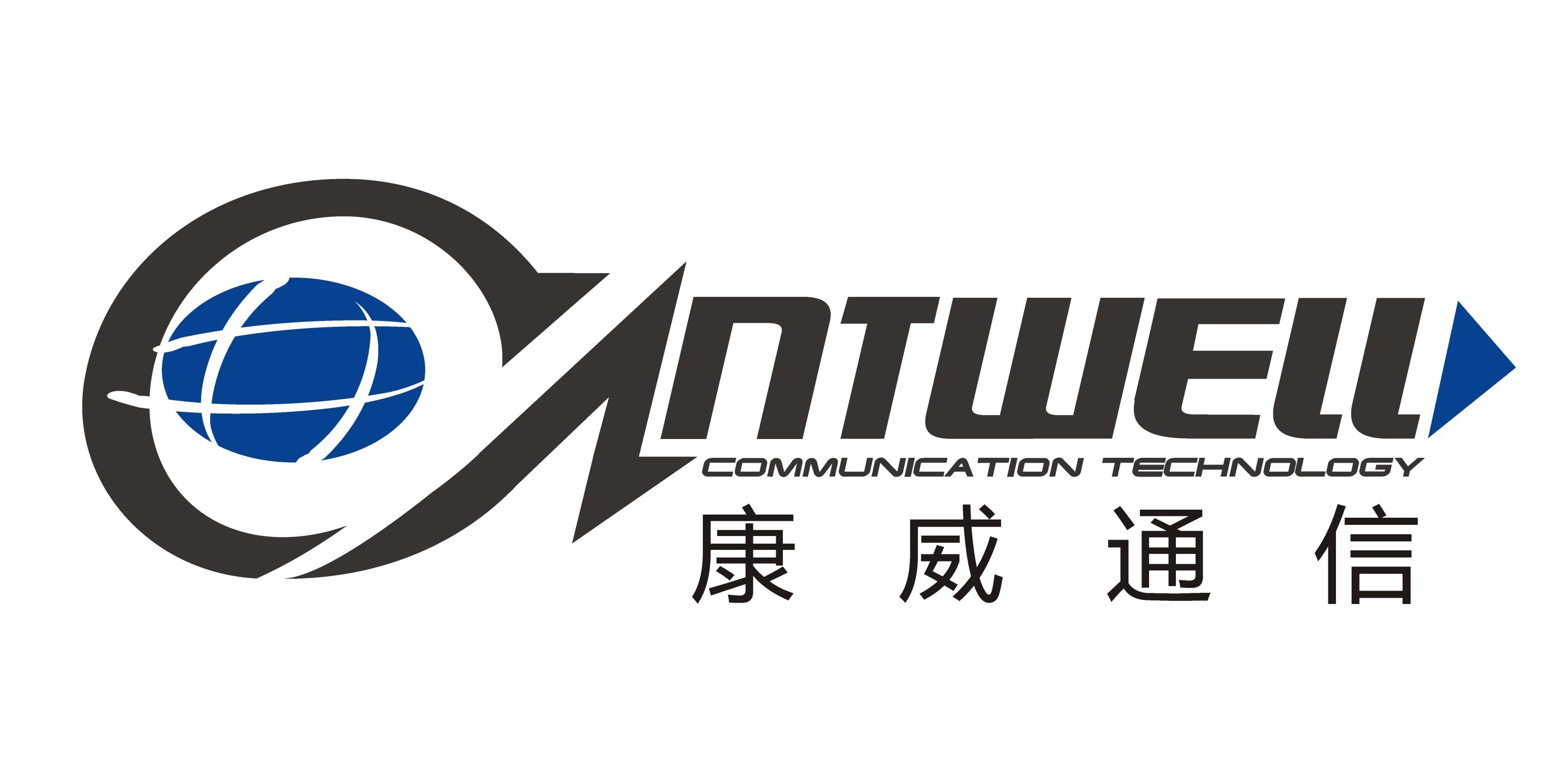 济南市电力结构设计工程师招聘_济南市山东康威通信.