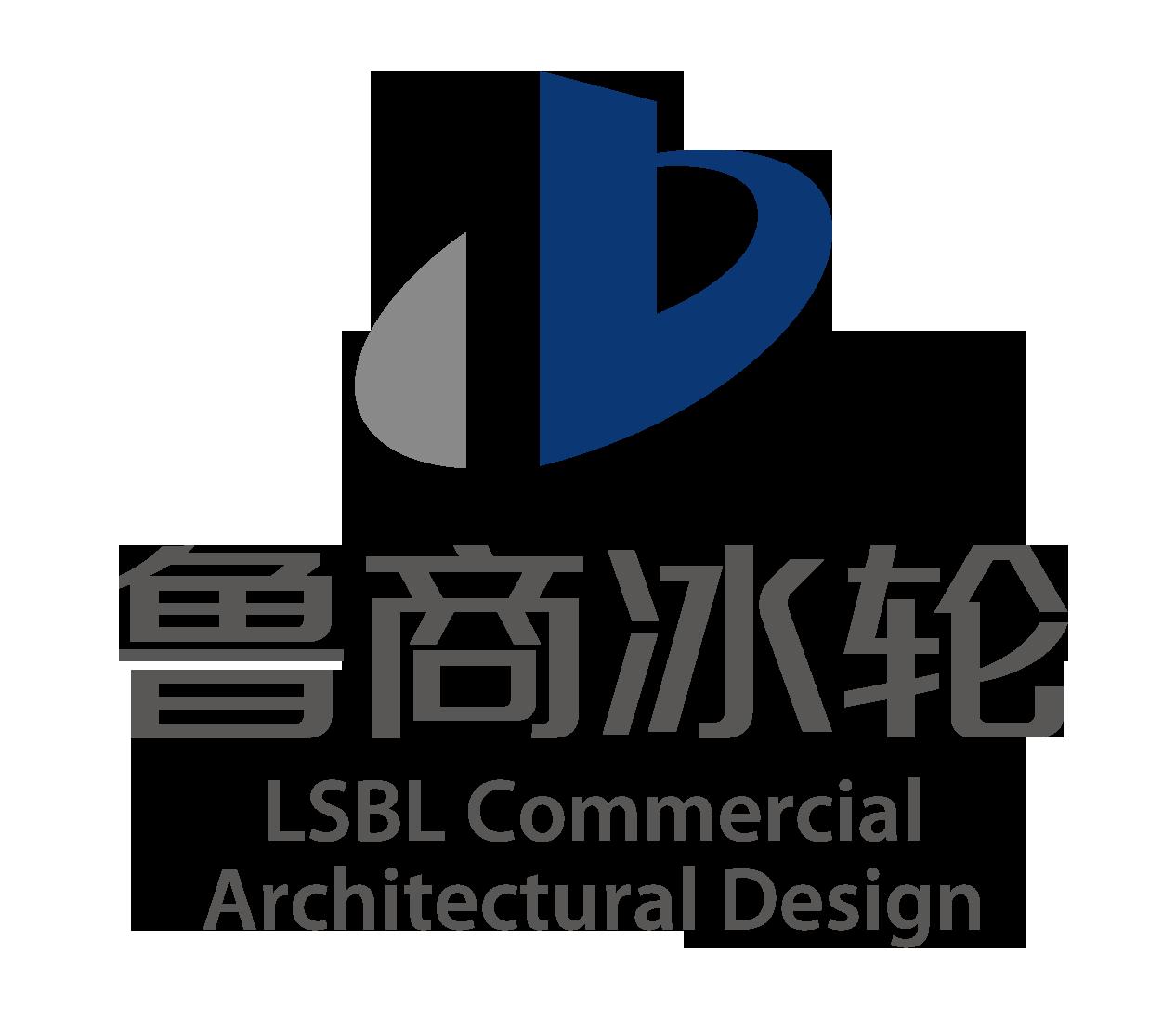 山东省鲁商冰轮建筑设计有限公司