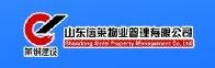 山东信莱物业管理有限公司