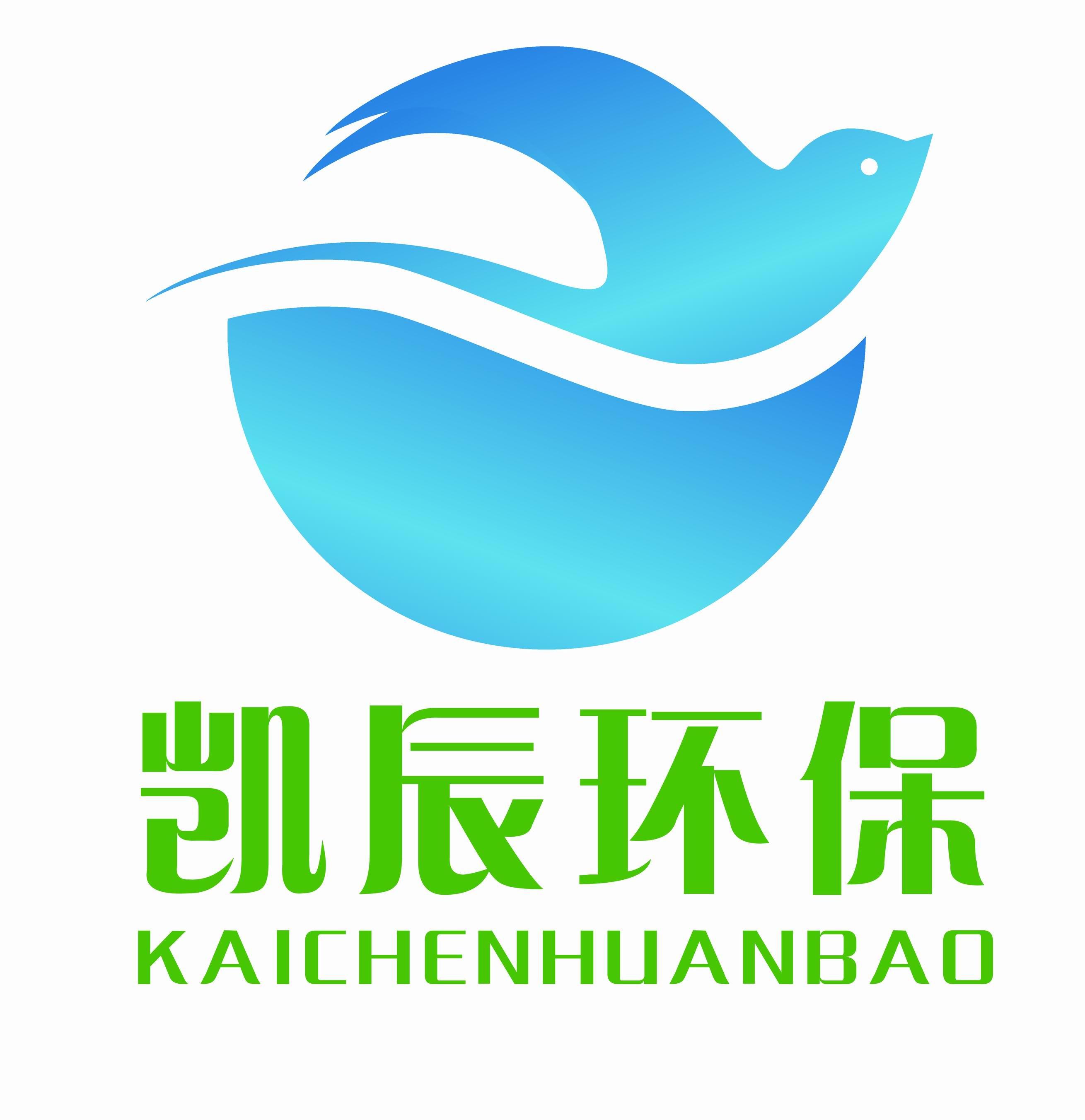 山东凯辰环保科技有限公司