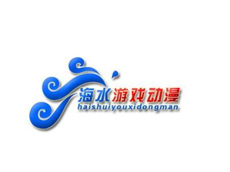 济南大学 校徽 矢量图