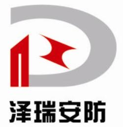 青岛英才网_青岛泽瑞安防器材有限公司最新招聘_一览·安防英才网
