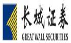 长城证券有限责任公司青岛台东一路证券营业部