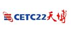 中国电子科技集团公司第二十二研究所天博信息系统工程公司