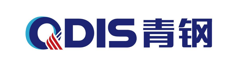 青岛钢铁控股集团有限责任公司