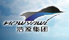 青岛浩源集团有限公司