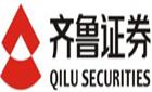 齐鲁证券有限公司胶南珠海中路证券营业部最新招聘信息
