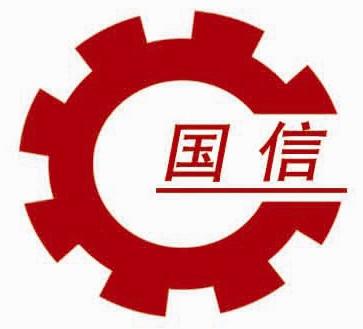 淄博國信機電科技有限公司