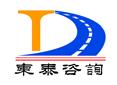 山东东泰工程咨询有限公司设计二院最新招聘信息