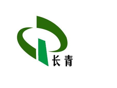 烟台开发区长青绿化有限公司