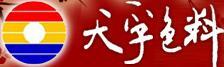 烟台市天孚陶瓷原料有限公司