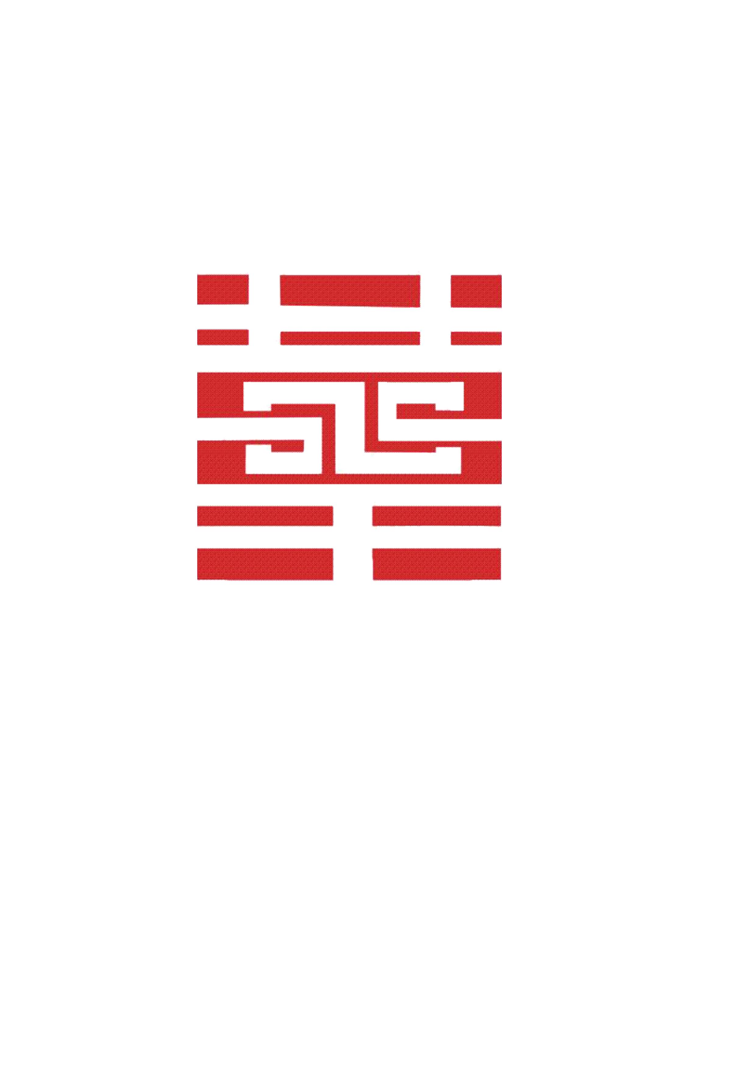 山东华太规划建筑设计有限公司