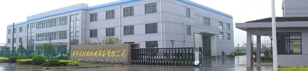 寿光市奥洋太阳能机械设备有限公司