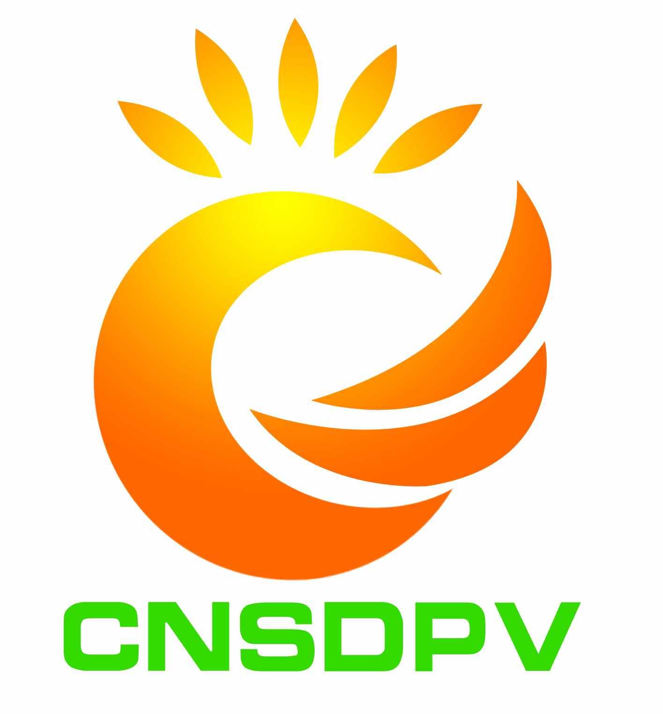 山东中晶新能源有限公司最新招聘信息