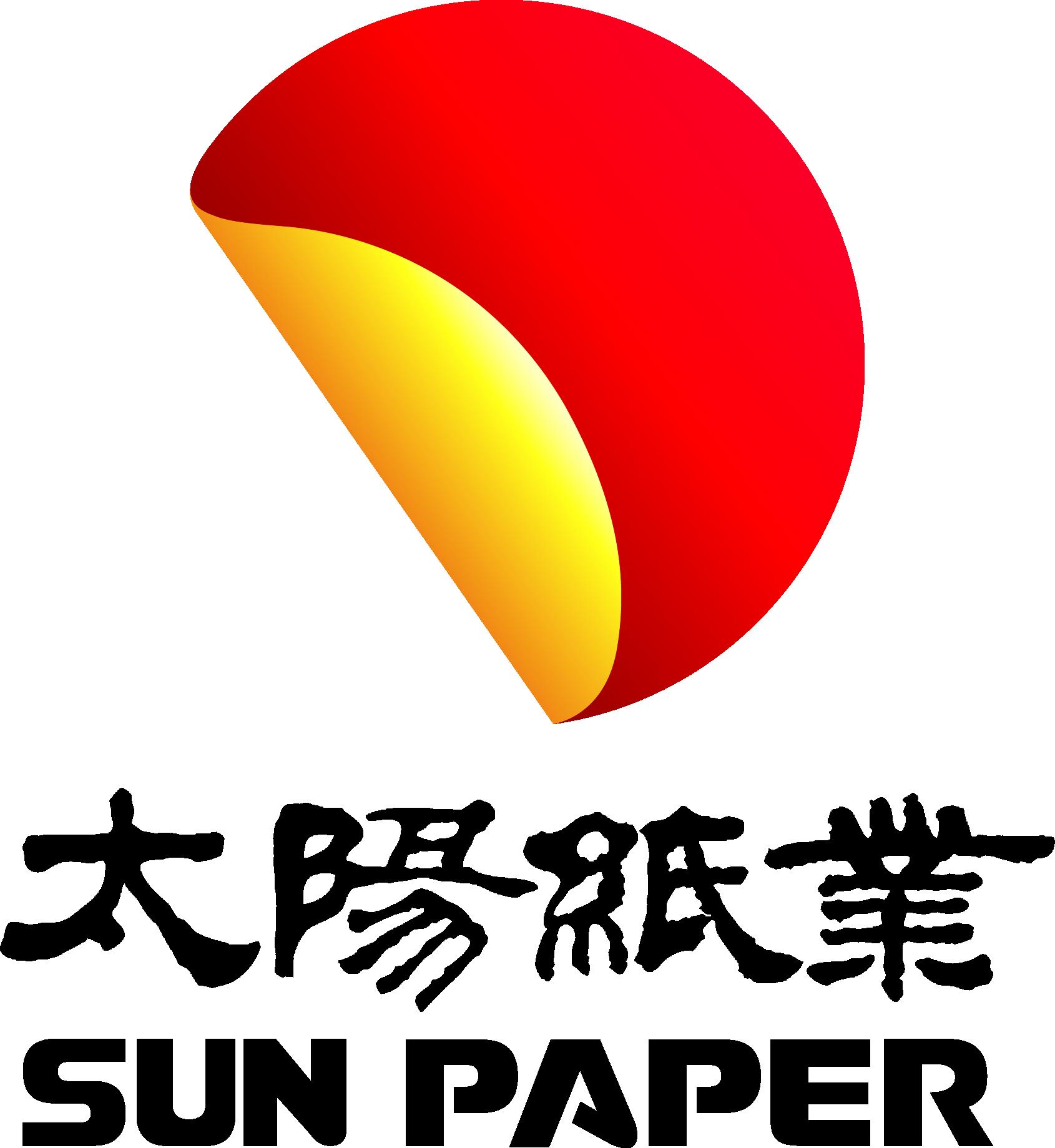 山东太阳纸业股份有限公司