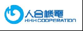 威海人合機電股份有限公司