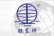 山东银东铝业有限公司