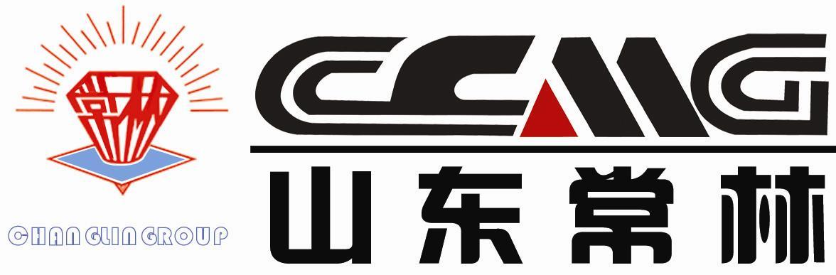 山東常林機械集團股份有限公司
