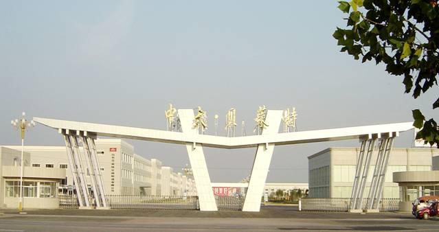 青岛贝莱特足球队,2005年,又冠名资助了中国围棋甲级联赛,2004年,中大