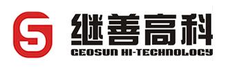 湖南继善高科技有限公司