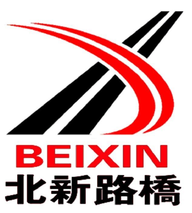 新疆北新路桥集团股份有限公司国内南方公路工程事业部