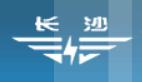 长沙汽电汽车零部件有限公司