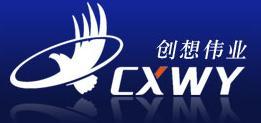 湖南创想伟业科技发展有限公司