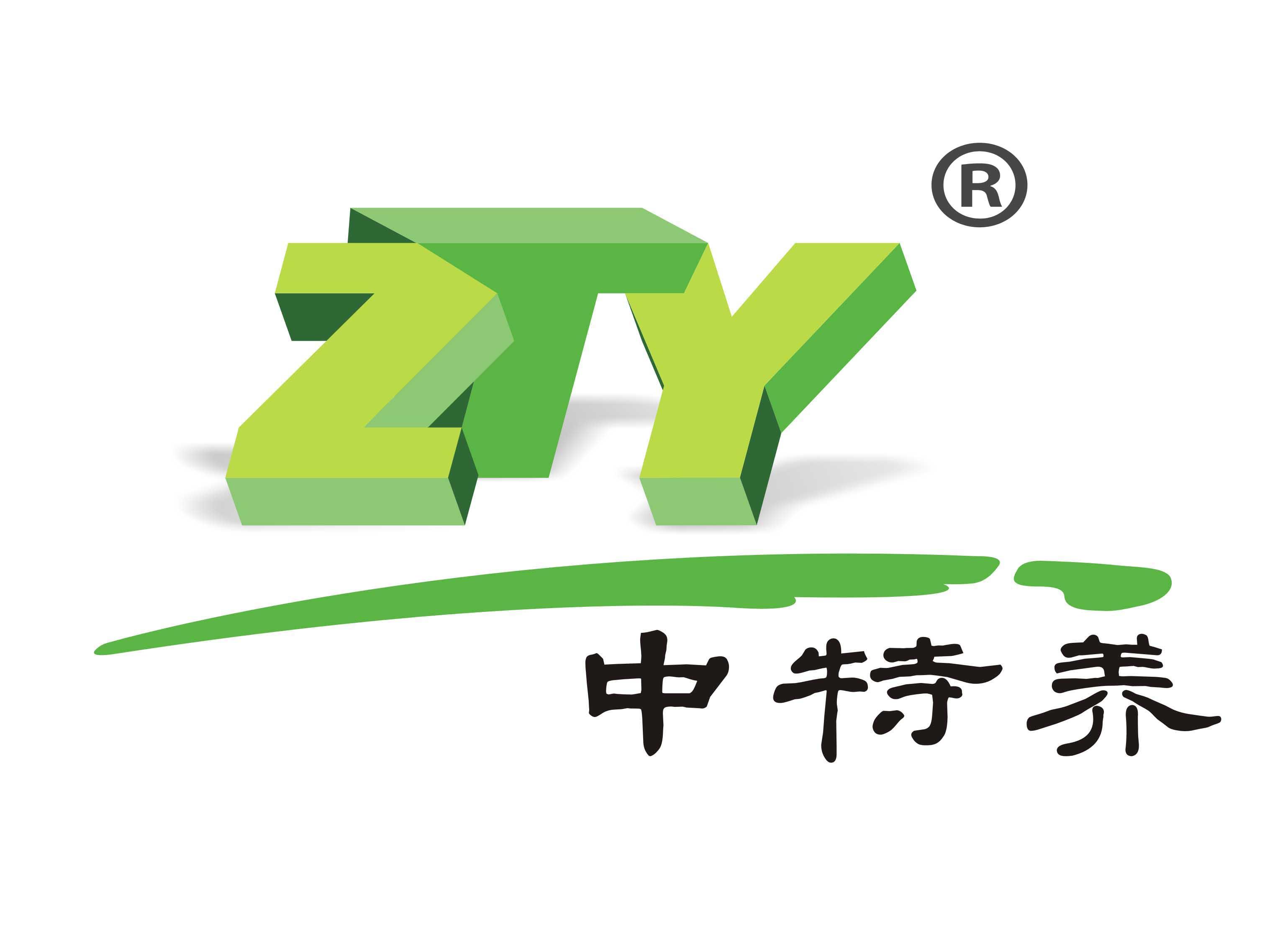 北京中特养生物技术研究有限责任公司
