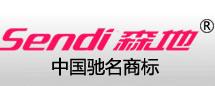 河南新中基交通科技发展有限公司