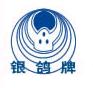 郑州银鸽电缆有限公司