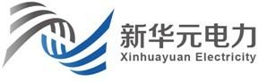 新華元電力工程設計有限公司