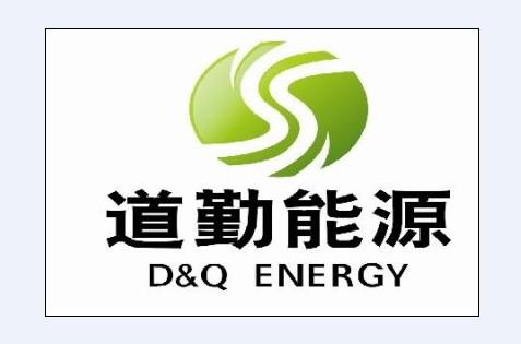 湖南道勤能源科技有限公司