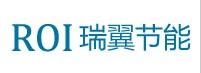 湖南瑞翼节能科技有限公司