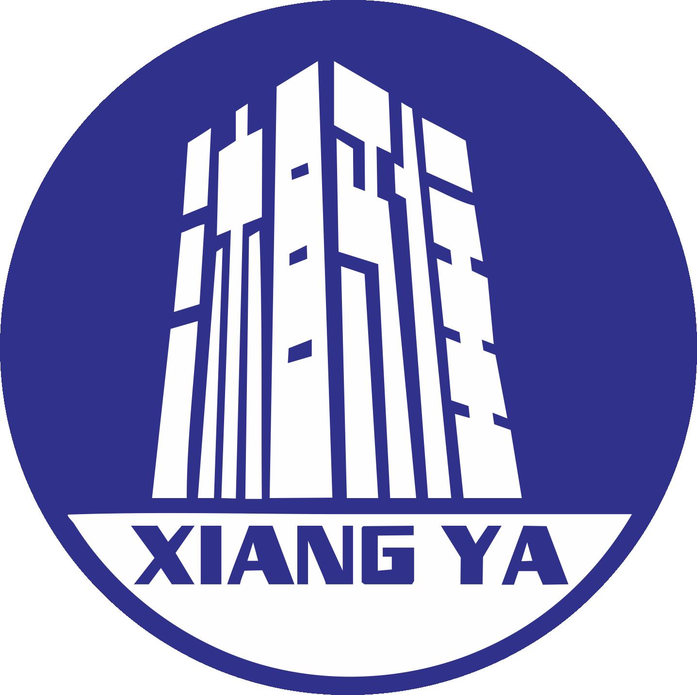 湖南师范大学矢量图