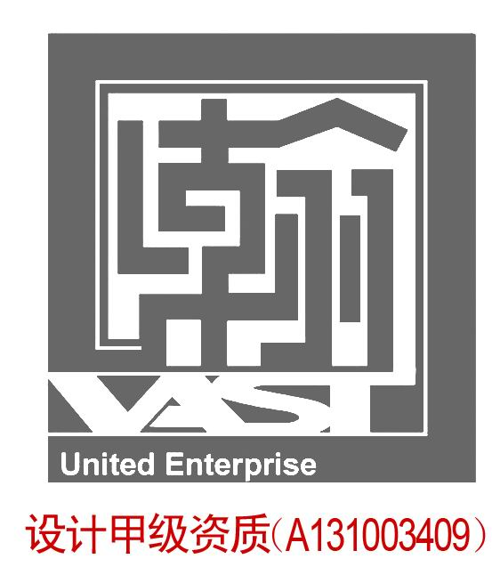 上海瀚联建筑设计咨询有限公司河南分公司