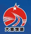 河南省大河筑路有限公司