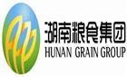 湖南粮食集团有限责任公司