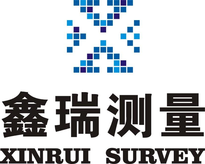 长沙鑫瑞测量科技有限公司