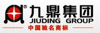 湖南九鼎科技集团有限公司