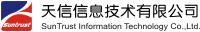 河南天信信息技术有限公司