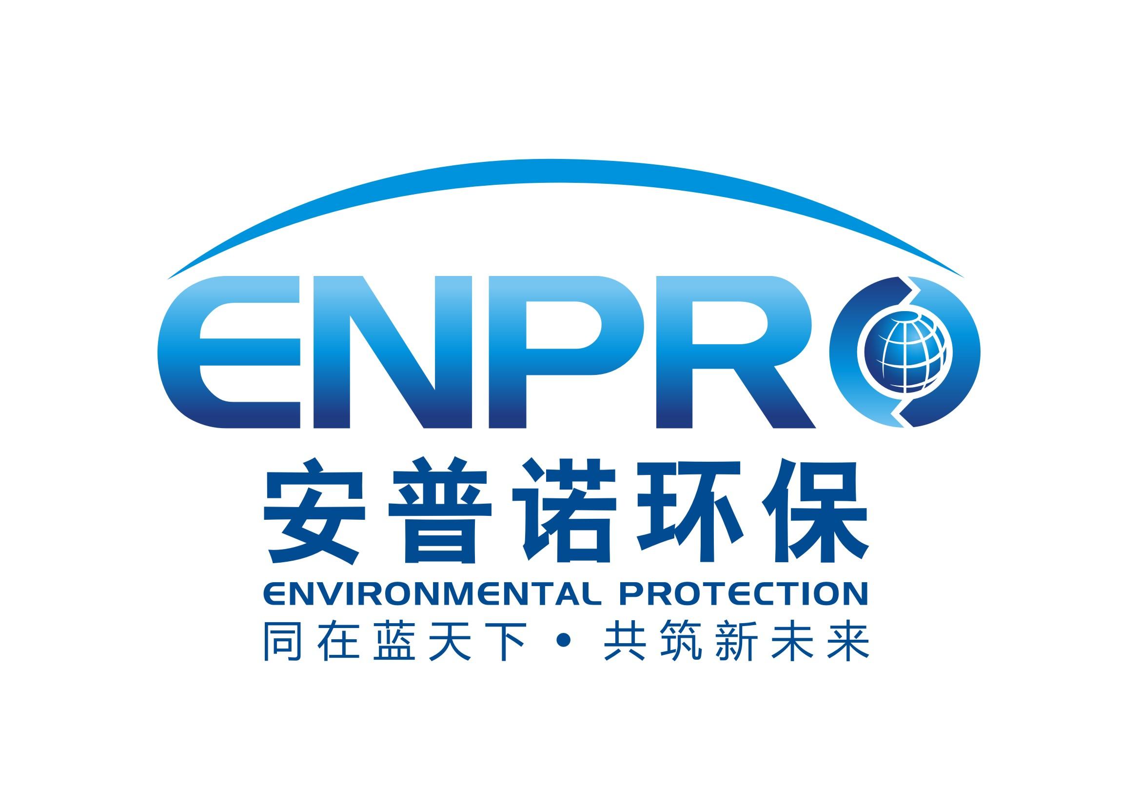 湖南安普諾環保科技有限公司