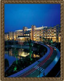 普瑞温泉酒店有限责任公司