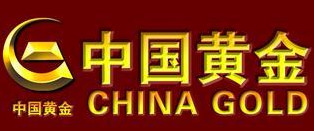 河南黄金科技实业公司