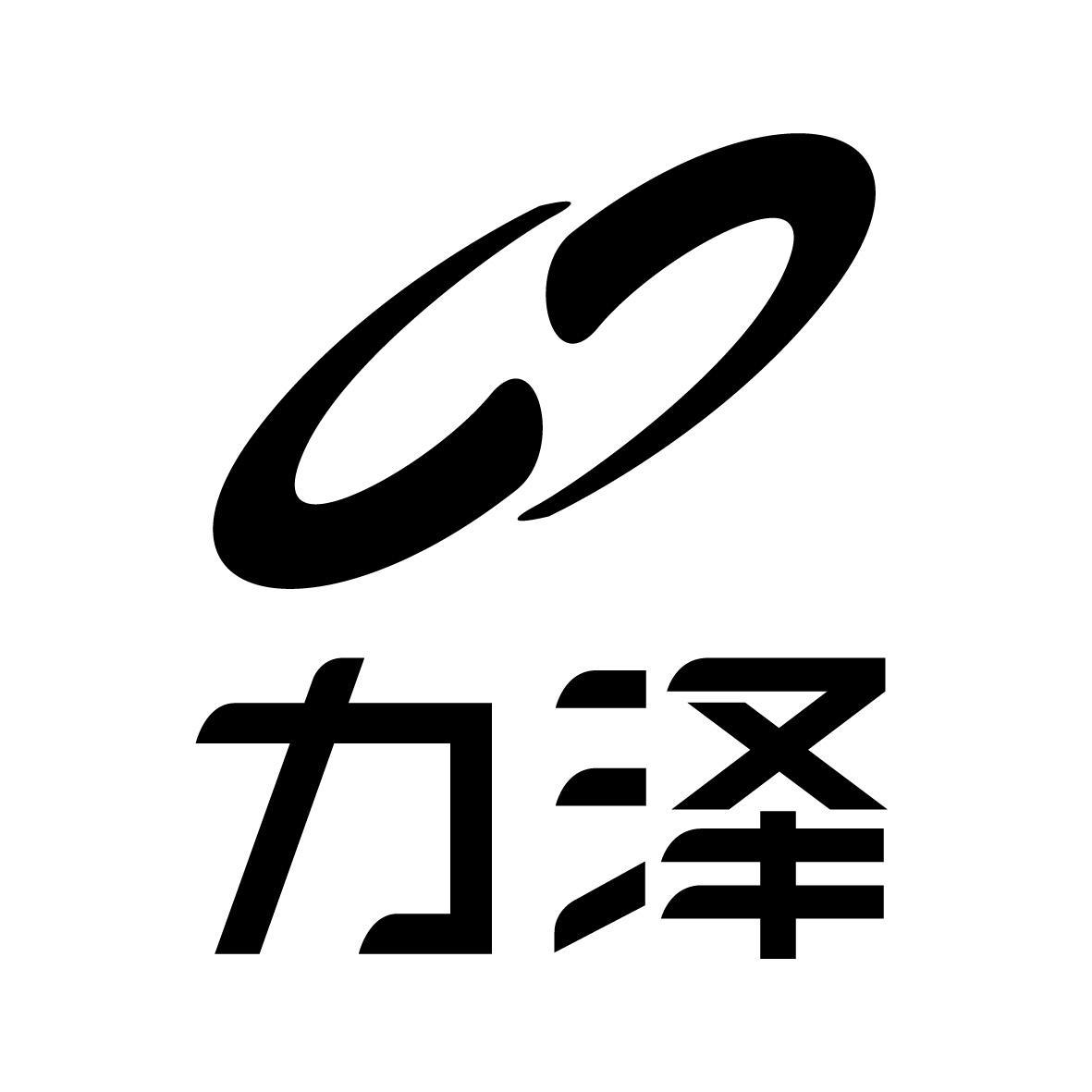 湖南力神新材料科技有限公司